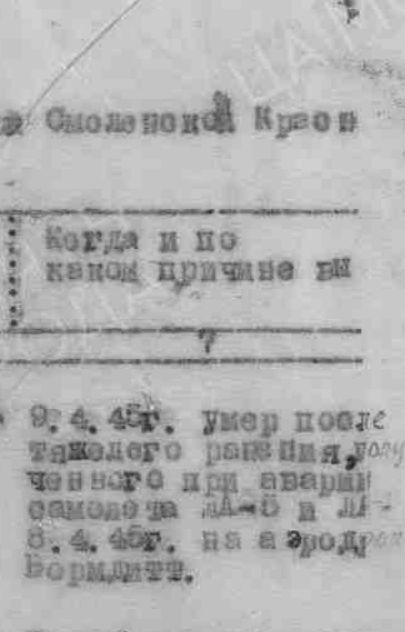 wormditt-1945.png